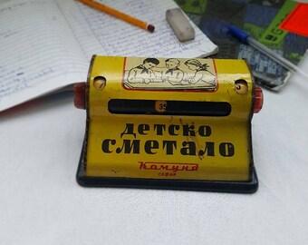 Children Calculator - Manual calculato - Rustic office decor - Tin calculator - Multiplication calculator.