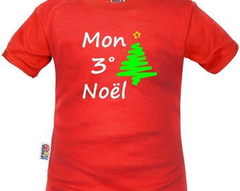 Child's t-shirt: my 1st, 2nd, 3rd... Christmas
