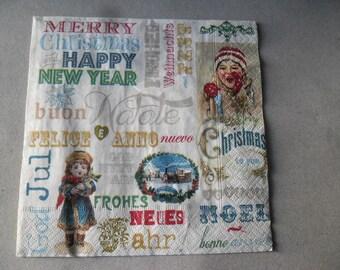 x 1 paper napkin shabby themed Christmas 33 x 33 cm