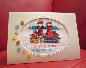 "Share embroidered wedding ""inseparable"" (customizable)"