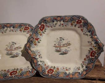 Oriental China display plates, Mystery plates