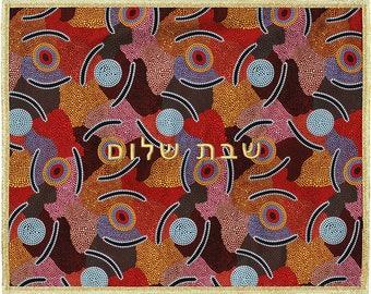 Challah bread cover. Shabbat Dreaming series.