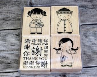 Hero Arts Wood Mounted Rubber Stamp Set Asian Dolls
