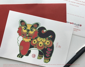 Earth Dog Chinese New Year Card A-6 Blue or Red