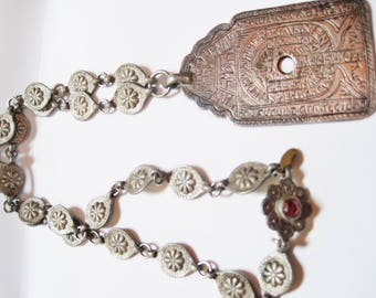 Vintage Antiquities Hebrew Louha Pendant Necklace, Tribal Statement Necklace, Long Necklace