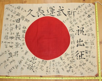 WW2 WWII-ish Aged Japanese Meatball Signed Rising Sun Flag Good Luck Yosegaki Hinomaru