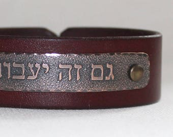 This too shall pass, hebrew, mens leather bracelet