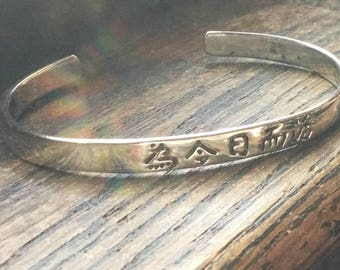 Sterling silver cuff bracelet in Chinese writing
