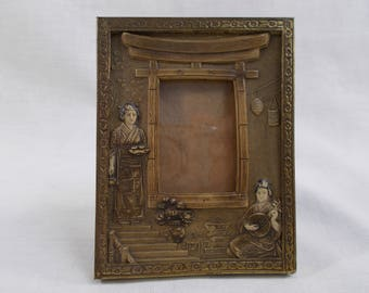 Oriental Brass and Sandstone Frame