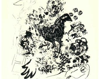 Marc Chagall-Songe d'un Amoureux-1963 Mourlot Poster