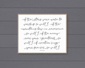 So Will I Art Print (Horizontal) • Printable • Digital Download