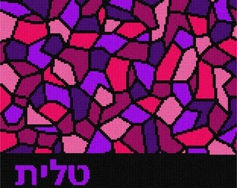 Needlepoint Kit or Canvas: Tallit Stained Glass Box Magenta