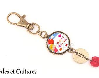 Key ღ sacღ gift for nanny charm! cabochonღ