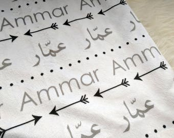 Personalized Arabic swaddle blanket: baby and toddler personalized name newborn hospital gift baby shower gift