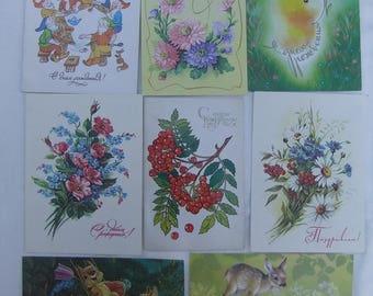 Soviet Vintage Postcards Congratulation   Happy Birthday  Unused Postcard, Soviet Vintage Postcard, 1980, USSR