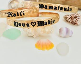 8mm Hawaiian Bracelet Gold Filled
