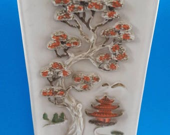 Mid Century Asian Chalkware Wall Hanging, Asian Wall Decor, Mid Century Design, Asian Design, Vintage Wall Art, Pagoda, Flowers.