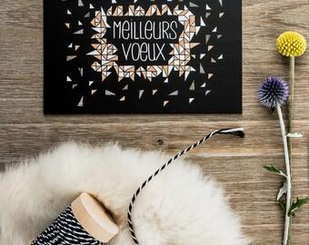 Happy holidays 10, 5 X 14, 7 CM - happy holidays card / best wishes