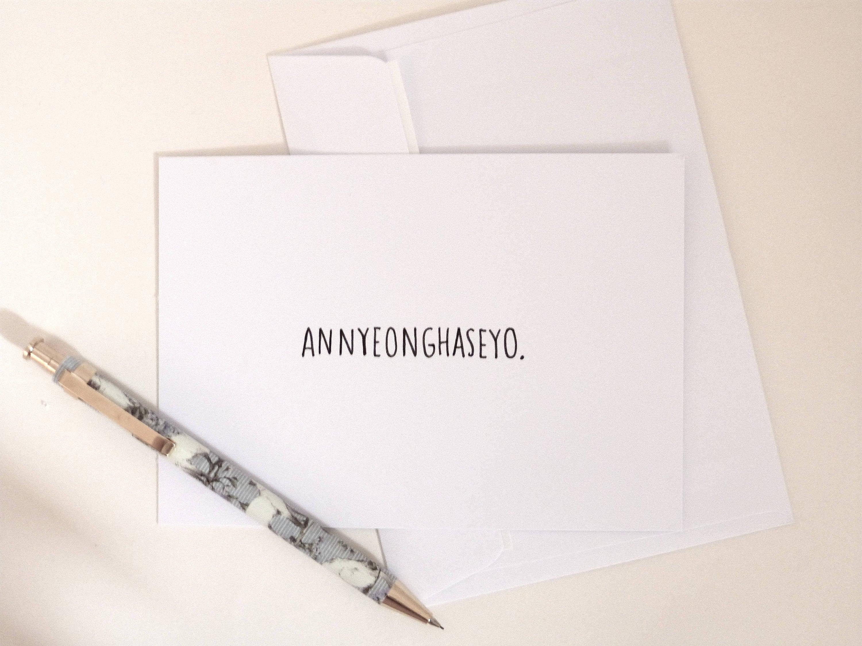Annyeonghaseo hello handmade postcard greetings card korean annyeonghaseo hello handmade postcard greetings card korean romanisation hello kawaii cute funny kpop bts m4hsunfo