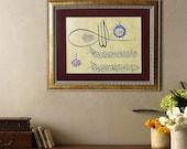 Quran Verses for Evil Eye Protection Surah Al-Qalam Arabic Writing, Islamic Nazar Home Talisman, Calligraphy Wall Art, Islamic Decor Art