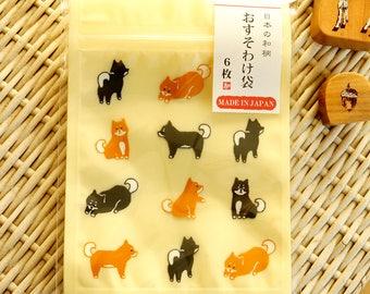 Kawaii Japanese Press Seal Zipper Gift Wrapping Bag - Little Shiba Dogs
