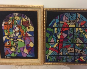 CHAGALL NEEDLEPOINT STAINGLASS, Judaica Stain Glass Windows, Jewish, Judaica, Faux Bamboo, Mid Century Modern, 2 Available at Modern Logic