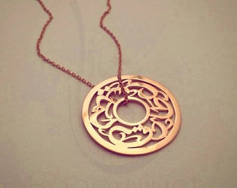 Arabic Calligraphy Wheel Pendant (up to 5 names / words), Customizable with names, message or quote words, etc. - Arabic Name Necklace