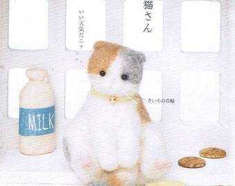 Chubby Kitten with a bowl Needle Felting Kit