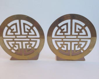 Gump's San Francisco Solid Brass Bookends With Chinese Shou Symbol