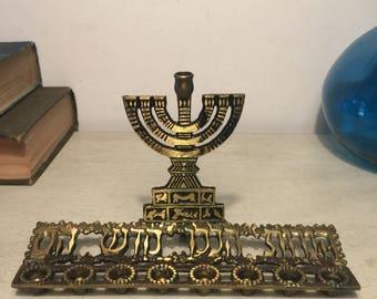 Vintage Brass Bench Style Menorah by Oppenheim Israel 1960s Hanukkah
