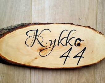 Custom Wooden Tree Slice Barked Wood Natural Engraved Gate House Address Number Name Sign Plaque