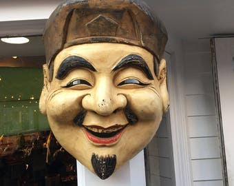 Vintage Oversized Mask