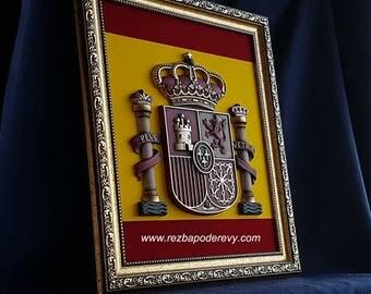 Coat of arms of spain , escudo de armas de España