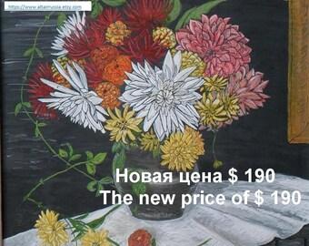 Цветы. Букет. Георгины. Картина / Flowers. Bouquet. Dahlias. Picture