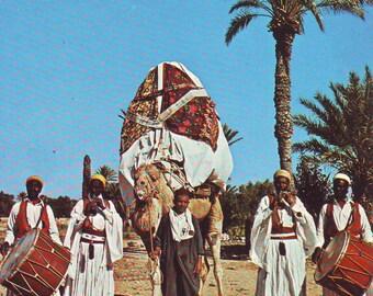 Vintage Unused Post Card Jerba, Tunisia. 1970s or 80s