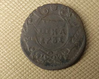 old small coin