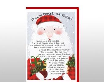 Christmas Santa Card WWXM21