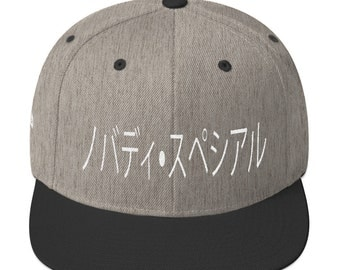 Nobody Special Snapback Hat