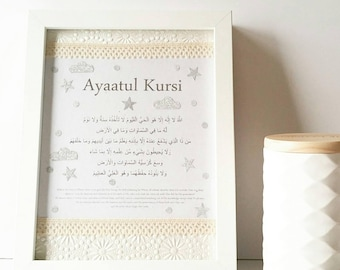 Islamic | Ayaatul Kursi | Frame | Home Decor | Gift | Eid | Aqiqah | Baby | Newborn | Childrens Art | Nursery Decor | Baby Shower