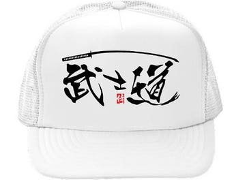 Samurai Fan Gift - Samurai Hat - Samurai  Coffee Cup - Bushido Gifts - Samurai Drinker Coffee Mugs - Gifts for Him - Husband Gifts