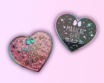 Magical Girl Enamel Pin ~ Mahou Shoujo ~ Sailor Moon ~ Madoka Magica ~ Kawaii Enamel Pin