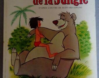 Vintage jungle book 1968. child's book. Francais.Grand book hatchet.