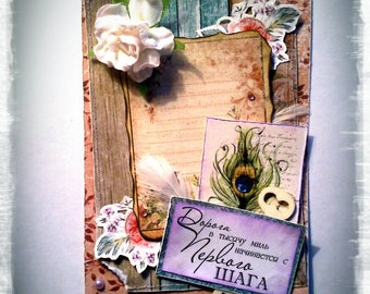 "Card ""la Primavera. Peacock feather"""