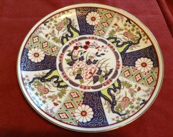 Japanese Imari Ware Plate