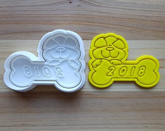2018 Puppy Cookie Cutter and Stamp