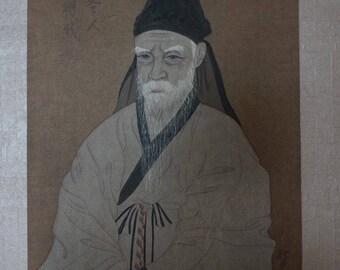 asian art, Li-I portrait painting