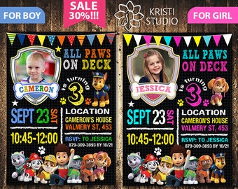 Paw Patrol Invitation - Paw Patrol Invite - Paw Patrol Birthday - Paw Patrol Birthday Invitation - Paw Patrol Party - Paw Patrol Printable