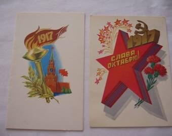 Soviet Patriotic postcard . Soviet propaganda  postcard. The anniversary of the October revolution postcard set.