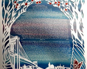 Pomegranates and Apples papercut ketubah - hand lettering in Hebrew and English