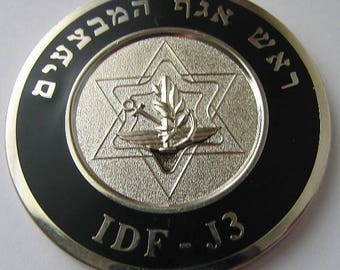 IDF OPERATION DIVISION Israel Army department in the General Staff Maj. Gen. Yoav Har-Even Very Rare Medal